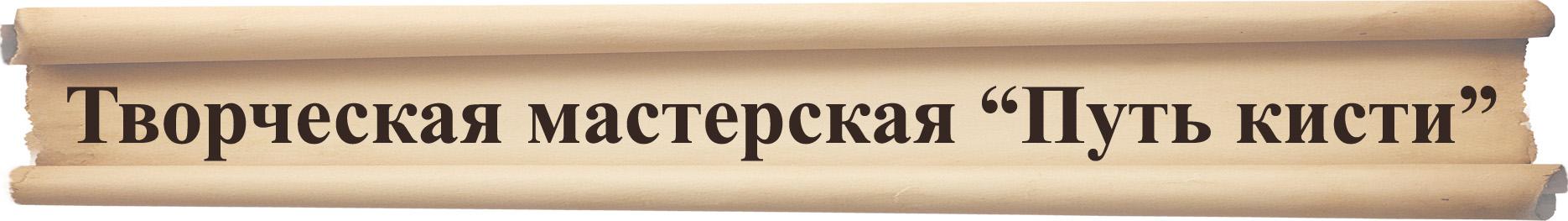 вакансии работы на вднх в москве